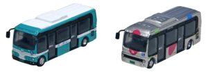 Kato 23-540A Hindo Town Bus Poncho